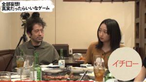 スパイク小川暖奈が可愛い!モデル並みなのに結婚や最新彼氏の噂は?