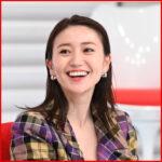 大島優子が藤木直人と共演したドラマは?名シーン画像が超可愛い!