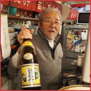 中村雅俊が世話になった居酒屋はささの葉?粋なマスターが居る人気店!
