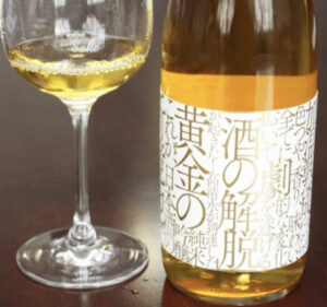 フレンチに合う日本酒・加温熟成解脱酒の評判は?価格や購入方法は…
