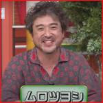 【ニノさん】ムロツヨシが気になる絶品お取り寄せ鍋の購入方法は?